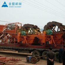 辽宁订制三槽风火轮洗沙机 销售山沙洗沙机