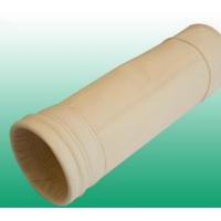 广东潮州除尘布袋 陶瓷厂除尘滤袋生产厂家