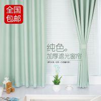 隔热卧室太阳遮光布窗防紫外线简约遮阳布夏季防晒隔热遮光窗帘