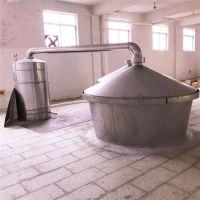 供应10吨酒水储存罐 酒容器酿酒设备直销