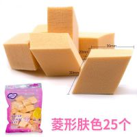 粉扑气垫硅胶海绵块小葫芦化上美妆蛋散粉菱形三角化妆棉干湿两用