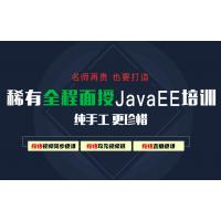 为什么武汉Java开发培训后的待遇一直那么高呢?