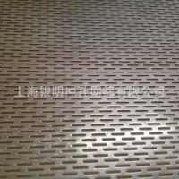 镀锌网|冲孔镀锌板|镀锌冲孔网|江苏镀锌网|安平镀锌网