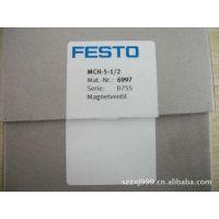 供应德国FESTO电磁阀MCH-5-1/2 6997