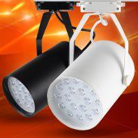 帆朗LED轨道射灯服装店背景墙灯3w7w12w18w全套商用创意COB射灯