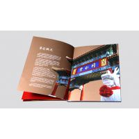 书刊画册精装印刷哪家好,厂家供应免费打样定制,来电索取