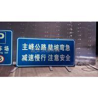大庆市交通标牌