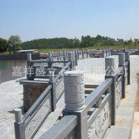 大理石护城河石栏杆定制 公园水塘石栏杆 大量批发石头栏板
