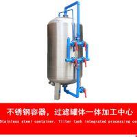 热销 鹤壁市农村井水过滤器 地下水净化过滤器 专用于发黄的地下水 广旗牌