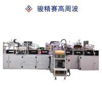 医用高周波热合机 高效自动化多工位设备 非标定制型医用生产线 自动化管袋焊接机