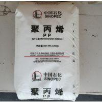 PP/上海石化/k8003注塑级通用级塑料原料厂家价格