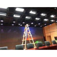 郑州中国电网—力铭会议室灯光设备来助阵