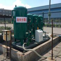 青岛鼎恒达 油水分离机 汽车拆解设备 污水处理器