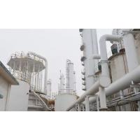 什么是水性钢结构漆 环保水性钢结构漆 湖南昂威涂料有限公司