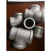 江苏南京百中汇供应铸钢正品玛钢管件四通15-200 沟槽件