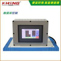 科宏机电8000安高频开关直流电源