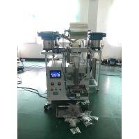 龙宁五金螺丝计数包装机 LN-200五金配件点数包装机 支持混批 广东厂家直销 加工定制
