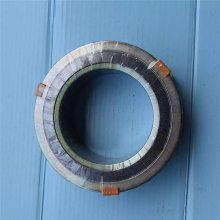 九江市带内外环金属缠绕垫片优质厂家,定做异型金属缠绕垫片市场价