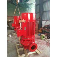 高层大楼消防系统泵 XBD4..8/200-350L(W) 消防增压管道泵 强大流量