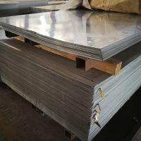 现货供应上海优质正品武钢DX51D/SGCC有花镀锌卷板