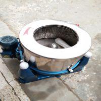 铭美大米浆液体脱水机厂家 离心食品分离机 不锈钢脱水机