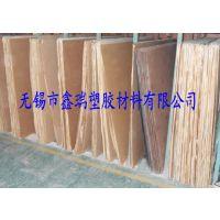 彩色压克力板材 国产有机玻璃板雕刻加工透光度达92% 厚T2-200MM