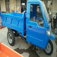 工地砂石运输用车 低油耗高性能柴油三马子 可以安全下陡坡的工程三轮车