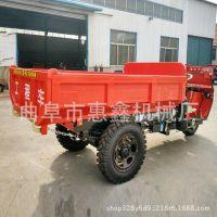 拉沙专用液压三轮车 质保一年的工程三轮车 农用柴油运粮三轮车