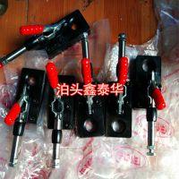 三维柔性组合焊接夹具 快速夹具 推拉式 压紧式 夹紧器 锁紧销