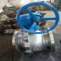 高压不锈钢球阀 Q41F-100P 浮动式软密封不锈钢球阀