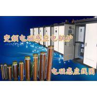 山西古交电锅炉、电磁感应采暖炉、电磁加热线圈厂家直销-山西川洲