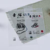 透明防潮塑料薄膜袋子 手提办公用品封口袋 画册包装袋Logo印刷