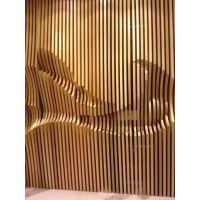 星巴克外立面渐变密幕墙铝方管【门头YH12852铝扁管】指定材料商