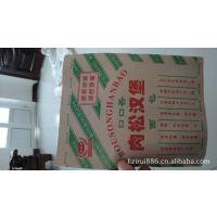 厂家直销各种塑料包装袋 食品包装袋等