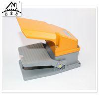 脚踏开关电动脚踏电源控制器自动复位带保护罩气动脚踏阀鸭嘴式