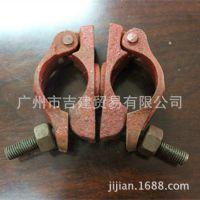 厂家直销 专业生产扣件批发冲压扣件 十字扣件 直角扣件 现货供应