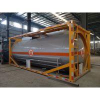 浙江黄磷罐式集装箱齐星黄磷罐箱设备行业领先