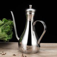 304不锈钢油壶油罐大小号醋壶防漏醋瓶油瓶家用厨房调料瓶酱油瓶