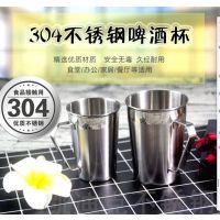 无磁不锈钢啤酒杯300ml/420ml锥形杯