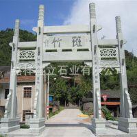 供应村口石门楼牌坊 传统中式牌坊 免费安装石雕牌坊