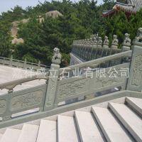 山东大理石栏杆厂家直销 河岸护堤桥边石雕栏板