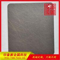 厂家供应正品304乱纹青古铜哑光不锈钢镀铜板