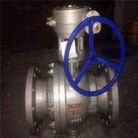 直通式高压球阀 Q47H-64C DN50 铸钢硬密封固定球球阀 Q347H/Y