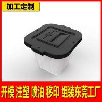 开模注塑加工电子电器塑料配件定制小家电注塑模具