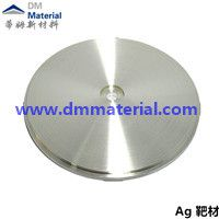 高纯银颗粒5NAg,LED半导体蒸镀用银颗粒3*6mm贵金属靶材 蒂姆新材料
