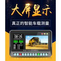 日照厂家直销车载GPS测亩仪土地面积测量仪
