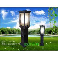 BSST草地音箱,造型丰富、壳体加厚、防水、防退色、防变形