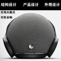 数码电子产品设计 结构外观设计 深圳工业产品设计公司