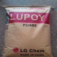 PC/ABS 韩国LG Lupoy HR5007A 高抗冲 高流动 汽车配件