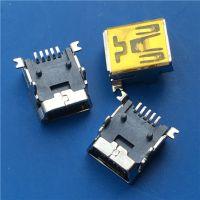 迷你USB母座 5P 前插后贴 90度前两脚插板DIP+SMT 带柱 耐高温